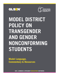 Model District Trans Policy Thumnail
